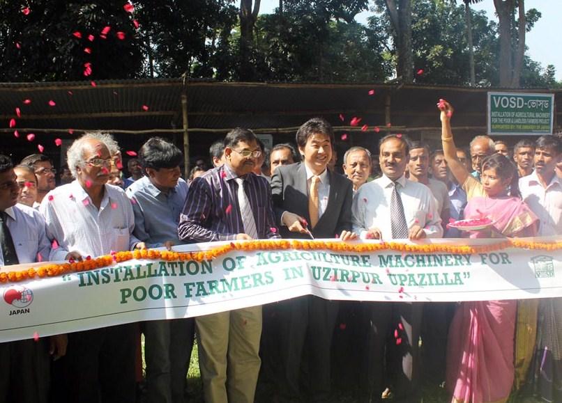 Embassy of Japan in Bangladesh : Press Release