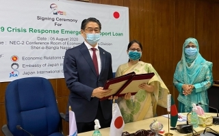 Japan Provides Emergency Budget Support for COVID-19 Crisis Response