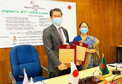 Embassy Of Japan In Bangladesh