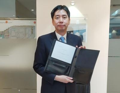 Press Release | Embassy of Japan in Bangladesh