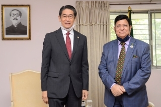 H. E. Mr. ITO Naoki called on Hon'ble Foreign Minister H.E. Dr. A. K. Abdul Momen